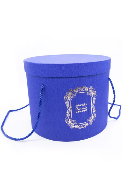 Mizalle Home - صندوق مربع مستدير مع الشريط الأزرق (22 × 22) (1)