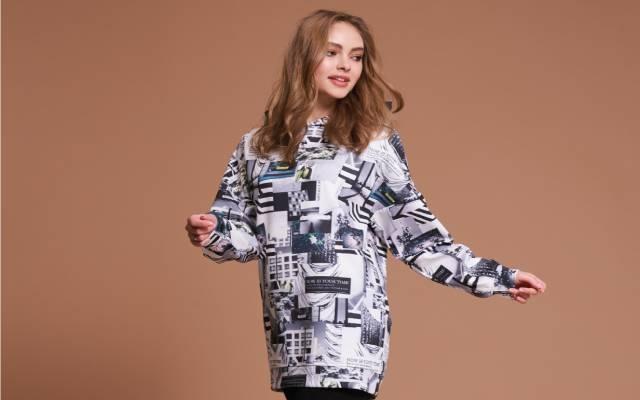 Kadinlara Özel Sweatshirt Modelleri