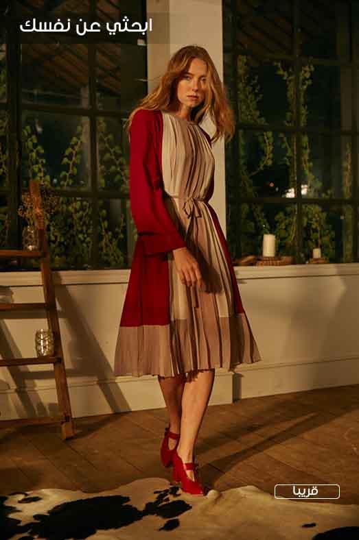 فستان بليسي ثلاثي اللون