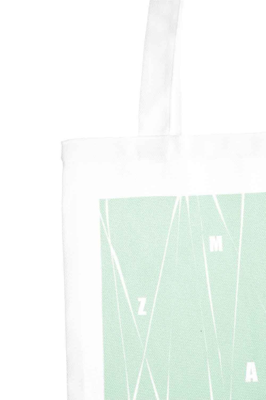 MIZALLE Baskılı Bez Çanta (Mizalle) (1)