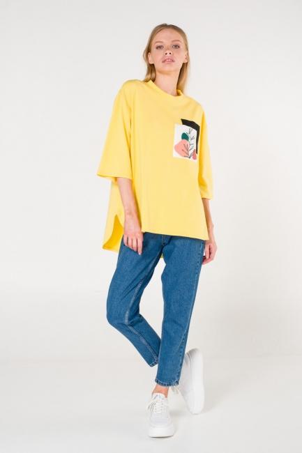 Mizalle - Cep Baskılı Sarı T-shirt