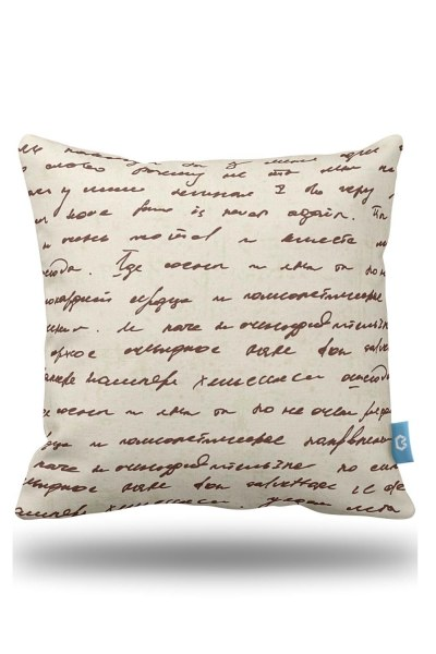 Decorative Pillow Case With Lettering Pattern (43X43) - Thumbnail