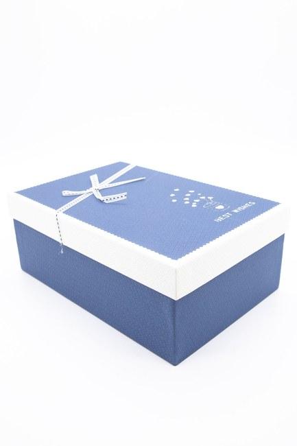 MIZALLE HOME - Lacivert Dikdörtgen Renkli Kutu (14X21) (1)